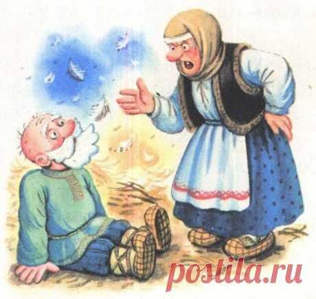 10 самых смешных старорусских ругательств | Блог Рады Артемьевой | Яндекс Дзен