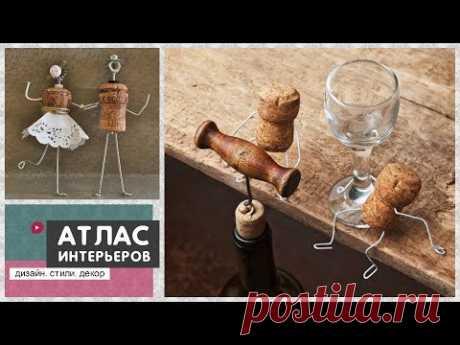 Los tapones del vino: la decoración y los artículos por las manos. Las ideas que hacer de los tapones