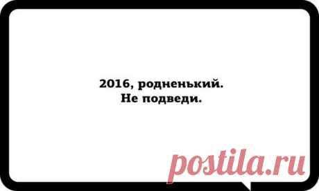 Популярные записи на Культурология.Ру