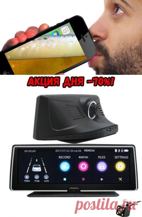 Симулятор кружки пива и пленки-пупырки. Самые старые (и безумные!) приложения для iPhone - Hi-Tech Mail.ru