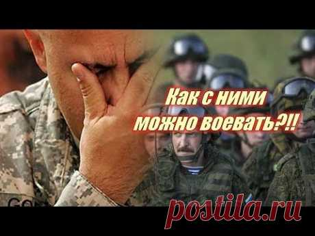 Лейтенант морской пехоты США о том, как русские их спасали...