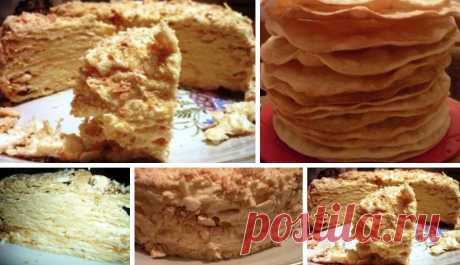 Лучший рецепт коржиков для Наполеона Этот торт любят все люди, которые говорят на русском языке!