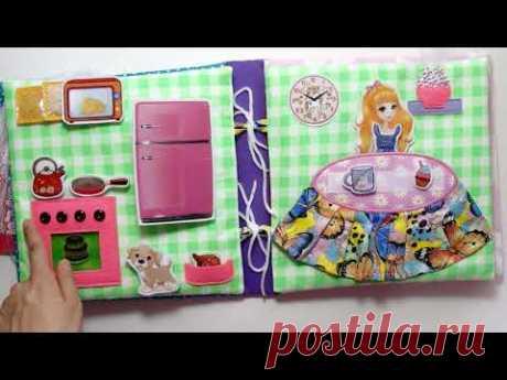 #Кукольныйдомик для Ариадны #6лет (#Калифорния #США )#dollhouse #quietbook #барбидом #одеждадлякукол