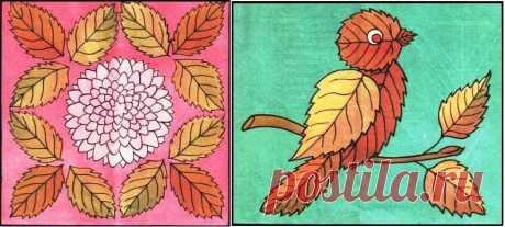 технологическая карта урока по технологии 1 класс Аппликация из засушенных листьев. «Золотая осень» фгос конышева: 4 тыс изображений найдено в Яндекс.Картинках