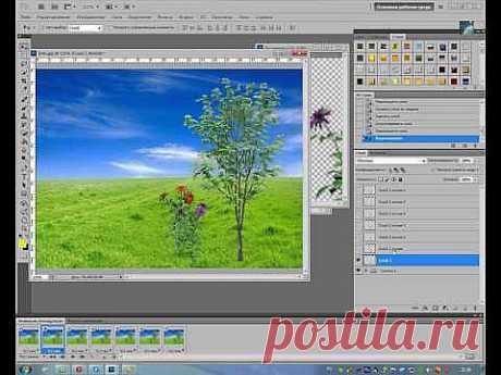 урок анимации движение деревьев и цветов - YouTube