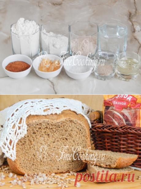 пшенично-ржаной хлеб с гречневой мукой ( можно без солода, вместо меда 1 ст. л. сахара) +