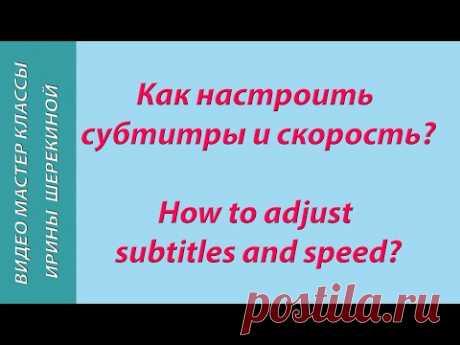 Сделать медленно, читать субтитры...Make it slow, read the subtitles ...