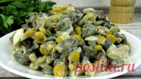 Потрясающе вкусный салат с курицей и грибами! Понравится всем!