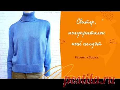 Битловка. Sweater.
