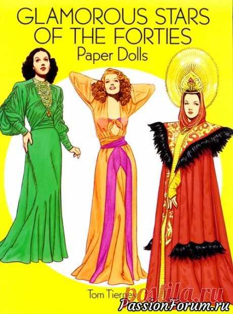 Поиграем в бумажных кукол? Модели бумажных кукол с нарядами разных эпох часть 1 | Разнообразные игрушки ручной работы Нашла очень большуюколлекцию бумажных кукол и одежды к ним .Эх как я любила рисовать наряды в детстве , шить это долго, а вот нарисовать можно целый гардероб за один день