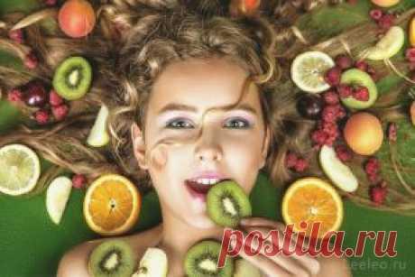 Ваше питание и красота волос. Что кушать чтобы волосы росли и были идеальны