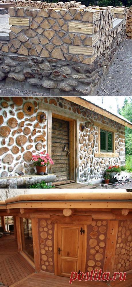 Эко-строительство. Тёплый дом из обычных дров! | Мой мир в фотографиях