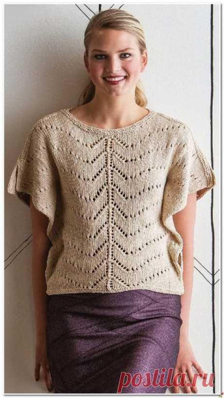 El pulóver chiné por los rayos