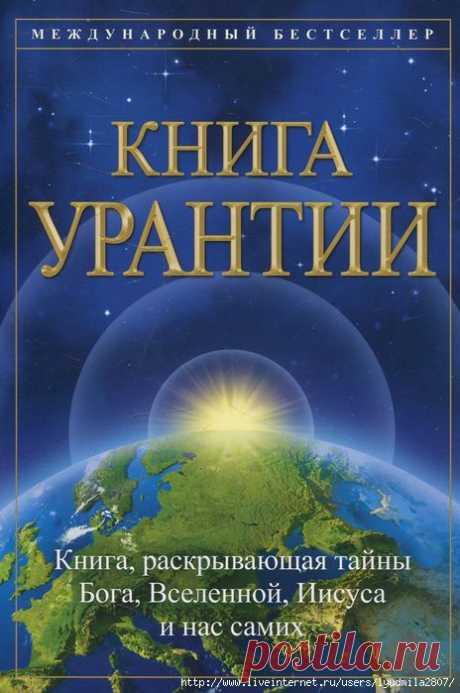 Дневник Lyudmila2807