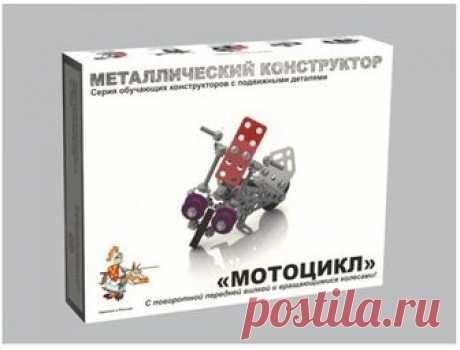 Детский металлический конструктор с подвижными деталями «Мотоцикл»    Металлический конструктор «Мотоцикл» (105 деталей) - это развивающая игрушка для детей, в пр...
