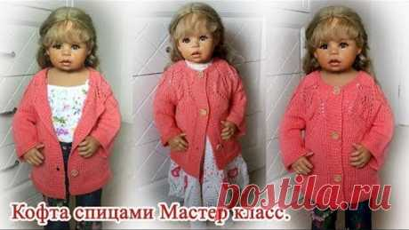 Детская кофта спицами с круглой кокеткой мастер-класс/children's sweater