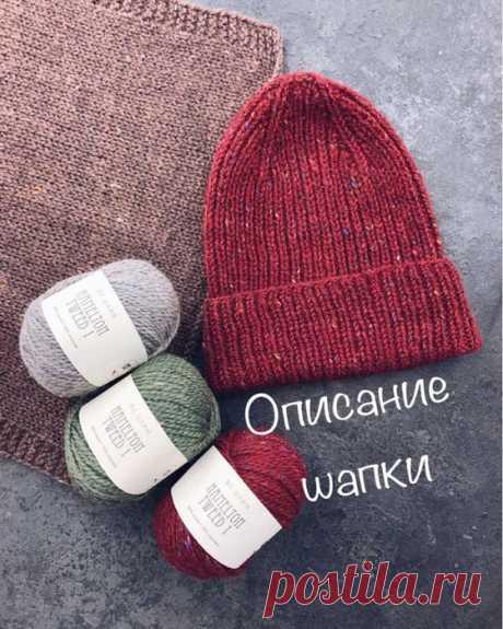 Универсальная классная шапка из Hamelton Tweed 1!