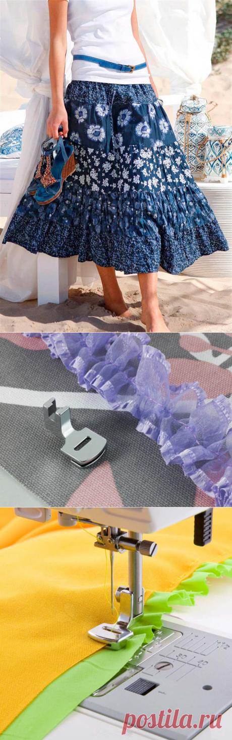 Los volantes sobre la máquina de coser u overloke, la pata para prisbarivaniya | COSO