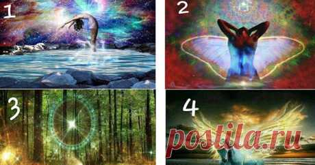 Выберите изображение и получите послание от Вселенной   Выберите изображение, которое вы считаете наиболее привлекательным для себя!  Изображение № 1  Все решения должны быть выбраны вами. Дайте себе время и пространство, чтобы поискать ответы внутри …