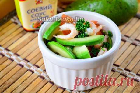 Постный салат из авокадо, очень вкусный рецепт