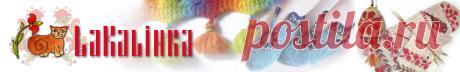 What at a knitted handbag inside? | LaKalinka