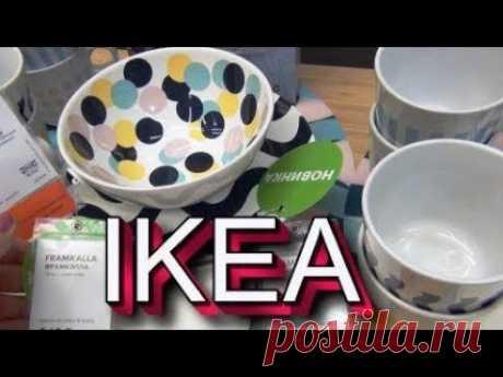 ИКЕА Офигенные НОВИНКИ в ПОСУДЕ БРАВО Ikea /Тарелки Наборы Фужеры