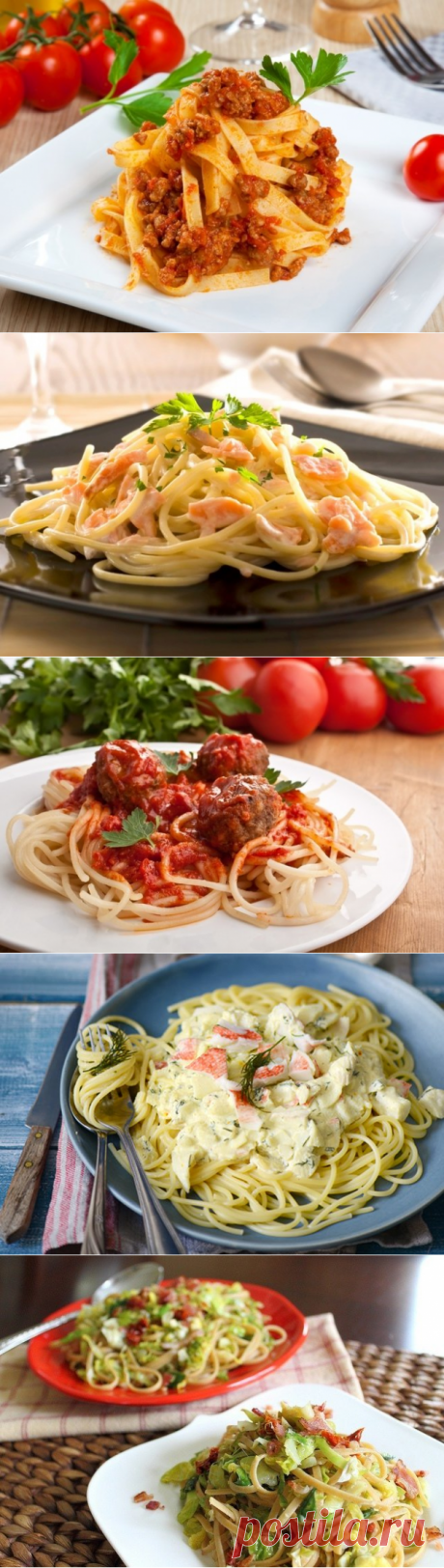 Необычные рецепты вкусной пасты