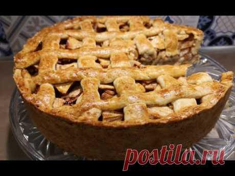Голландский яблочный пирог по старому рецепту.