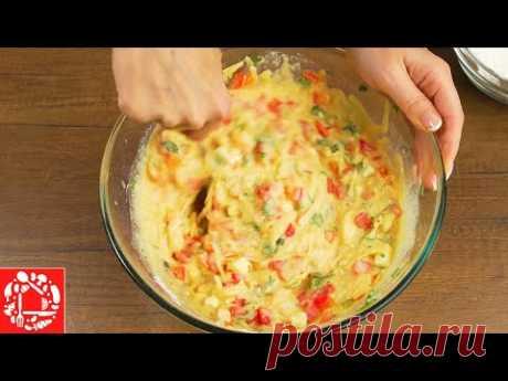 Закусочный ПИРОГ для всей семьи! Вкусно, Просто и Доступные продукты
