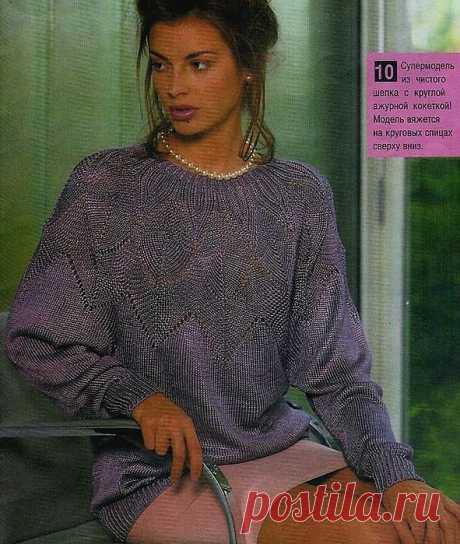 Пуловер из шелковой пряжи.