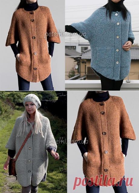 Свободное пальто спицами. Описание вязания