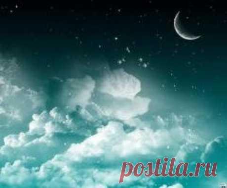 Сегодня 17 июня 27-й лунный день