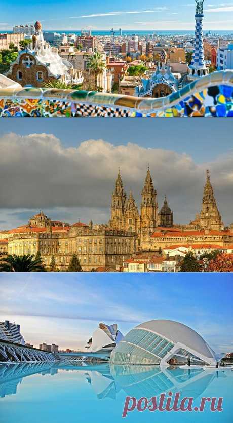 10 лучших мест для посещения в Испании | Newpix.ru - позитивный интернет-журнал