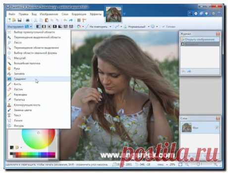 Интернет, программы, полезные советы: Paint.NET 4.0.12 Final - простой, мощный и удобный редактор графики