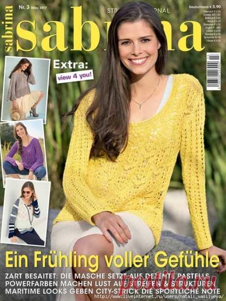 Альбом «Sabrina 2017-3 (Deutsch)