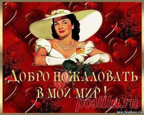 Наталья Юськова