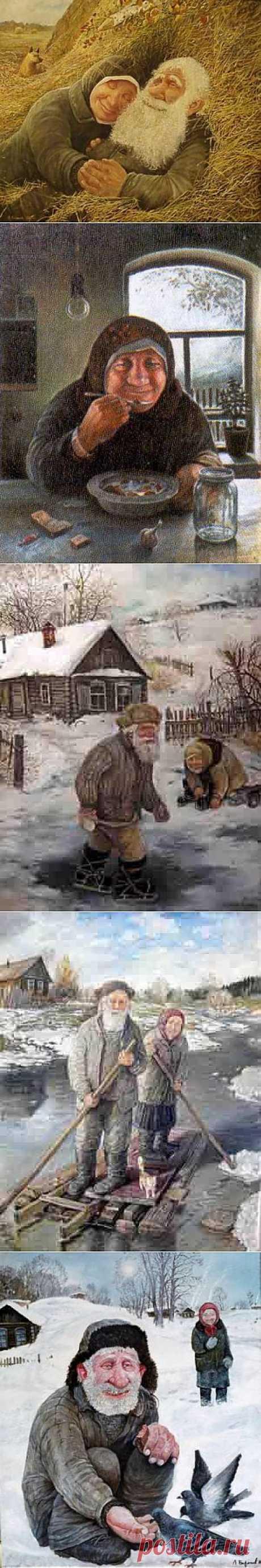 Дед да баба художника Леонида Баранова - Галерея искусств - Для души - Статьи - Школа радости