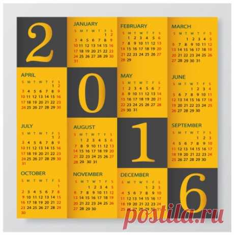 Картинка смайлик Календарь 2016 желтый фото gif анимация аватар рисунок скачать бесплатно Календарь 2016 желтый