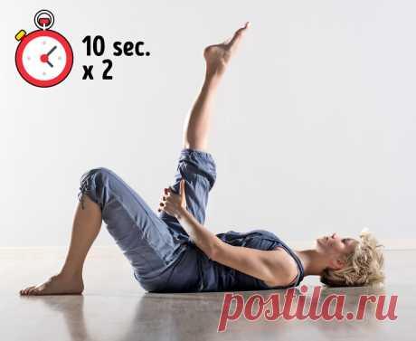 7 упражнений, которые помогут облегчить боль в спине за 10 минут Ваша спина скажет вам ″спасибо″! Боли в спине стали болезнью современного поколения. Чем больше людей занимаются сидячей работой, тем большую часть населения беспокоит боль в пояснице, шее и позвоночнике...