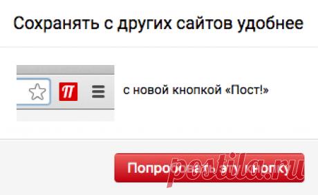 Входящие - Почта Mail.Ru