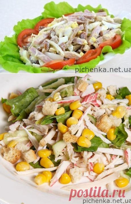 Легкий куриный салат    Вкусные рецепты