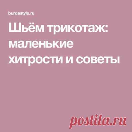 (233) Pinterest
