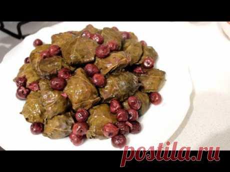 ДОЛМА  с  Вишней Азербайджанская Кухня!!! /VIŞNELI DOLMA/ ВКУСНО!!!!