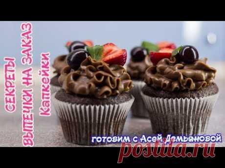 How to make kapkeyka and SECRETS of pastries to order. Kapkeyki recipe simple and tasty.