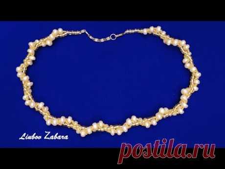 Изящное спиральное колье с жемчугом. Просто и быстро.Elegant spiral necklace with pearls.  Quick.