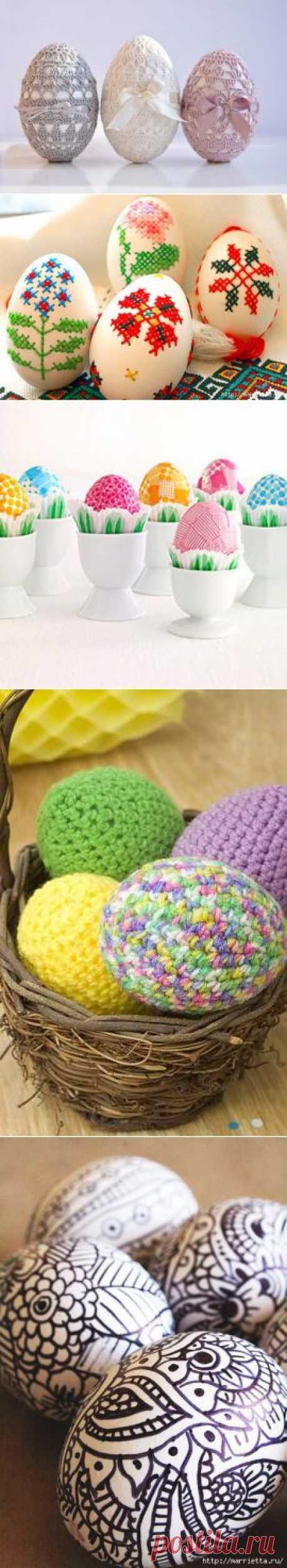 Пасхальные яйца. Идеи для вдохновения.