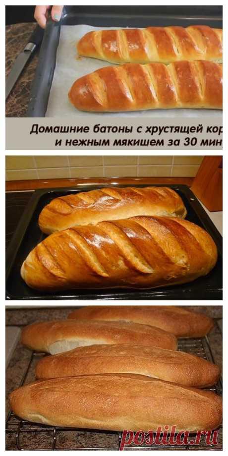 Хлеб в магазине не покупаю — домашние батоны за 30 минут! Идеальный вкус!