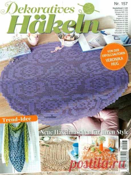 "Журнал ""Dekoratives Hakeln"" №157 2021 | Вязаные крючком аксессуары"