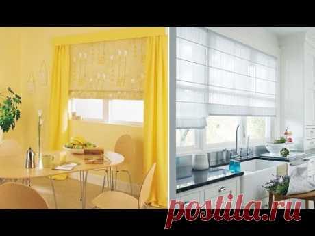 Идеальное оформление окна на кухне римские шторы