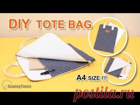 сумка своими руками | Папка-сумка для документов формата А4 [sewingtimes]